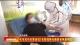 我市成功采集首批新冠肺炎康复者恢复期血浆