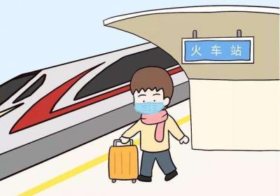 消毒液可以帶上火車嗎?返程複工,快檢查一下行李箱!