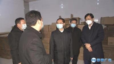 张维亮到肥乡区防疫用品生产企业调研并检查疫情防控工作