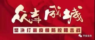 【新华网连线武汉】90后小护师的大担当