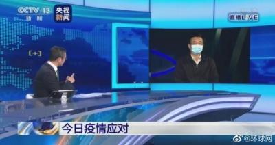 新冠肺炎患者痊愈后肺功能是否会受影响?专家回应