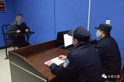 民警怒斥诈骗男子:我要不是警察,非扇你两耳刮子!
