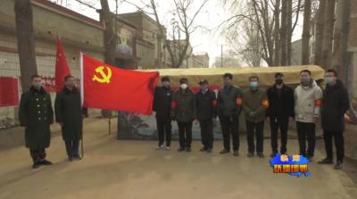 臨漳崔莊村有一支沖鋒在前的軍人志愿服務隊