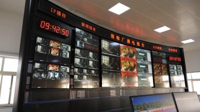 邯郸广播电视台 应对疫情及时改版 丰富视听声屏并茂