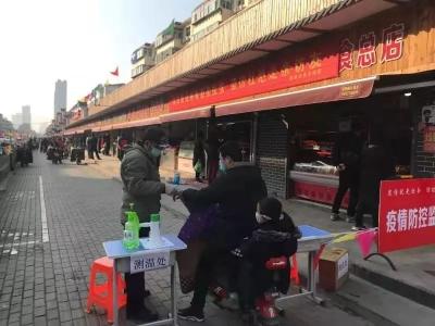 邯郸市26家农贸市场复市营业
