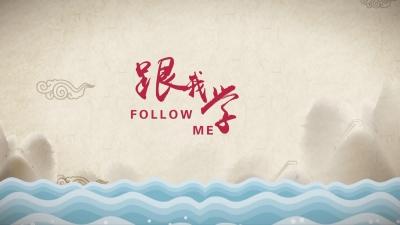 邯郸广播电视台公共频道2月2日起全新改版