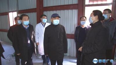 高宏志在临漳县调研时强调 持续加压加力做好疫情防控工作