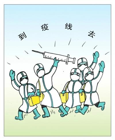 """艺起战疫(二)!邯郸市抗""""疫""""优秀文艺作品展播!"""