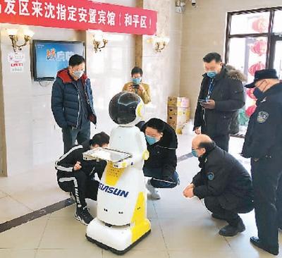 智能机器人站上抗疫前线