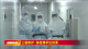 761棋牌V视|记者探访市疾控中心核酸检测实验室