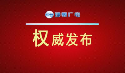 河北省出台12项措施关爱防疫一线社区工作者