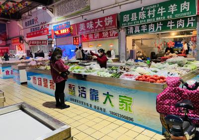 邯郸:家和有市场 安全有保障