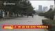 叢台 龍湖 滏陽 南湖公園開園 嚴禁聚集性活動