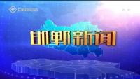 761棋牌新闻 03-17