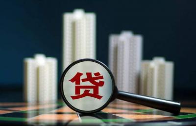 存量房贷挂钩LPR 未来利率怎么走