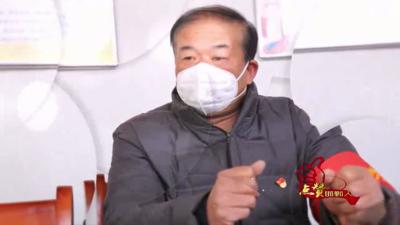 【点赞邯郸人】——柴志文:要让穷山村变个样