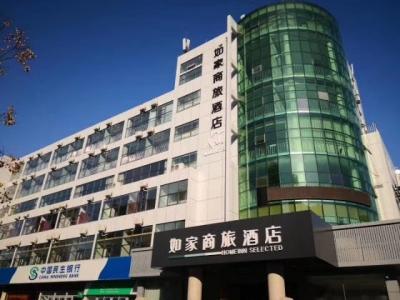 邯郸V视|复工出行 有这些措施的酒店才安心