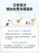 """58到家打造""""開城計劃"""" 消毒服務掀起家庭保潔新標準"""