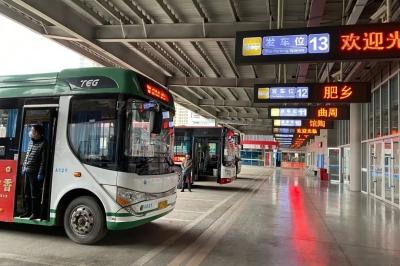 邯鄲客運包車恢復運營