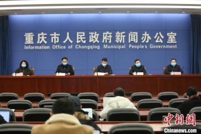 重庆:3个本地病例 感染源头和感染场所究竟在哪里?流调人员抽丝剥茧解开谜题