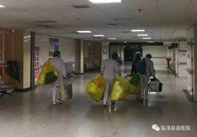 """临漳县医院感染科战士""""疫""""线勇逆行"""