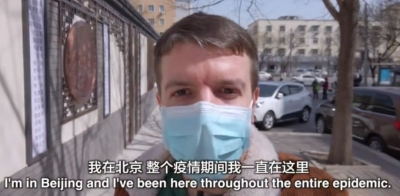 中国式零接触是啥?一位英国小哥拍了个vlog