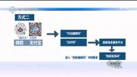 """【抗击疫情】761棋牌市民可以领取""""防疫健康信息码""""了!"""