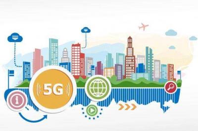 5G让新型基础设施建设加速跑