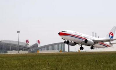 3月6日起,邯郸机场再增开四条航线