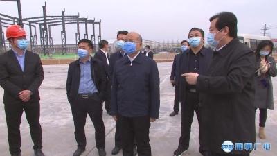 """邯郸V视 高宏志在成安县调研重点项目建设时强调 以""""高精尖""""产业引领高质量发展"""