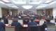 市委常委会召开会议,研究低效用地处置和党政机关市属企事业单位房屋土地资产专项清理整治工作