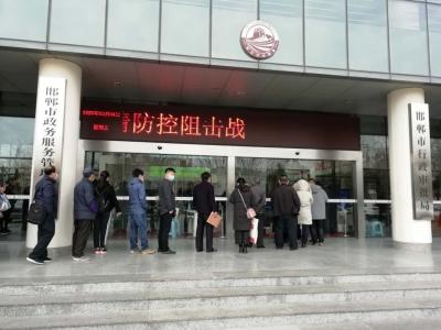 邯郸市政务服务大厅恢复运行 优质高效提供服务