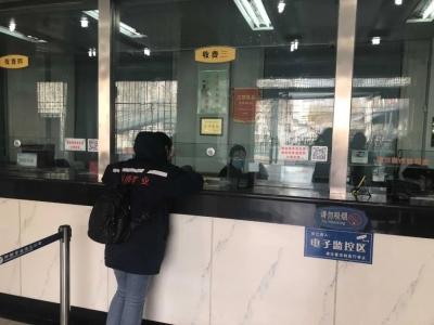 邯郸市自来水公司营业收费大厅恢复营业
