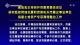 高宏志主持召开市委常委会会议 研究低效用地处置和党政机关市属企事业单位 房屋土地资产专项清理整治工作