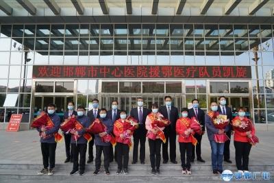 邯郸V视|春华凯歌 英雄归来——邯郸市中心医院迎接8名支援湖北勇士凯旋