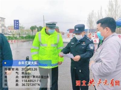 永年交巡警大队重拳出击 强化管控货运车辆