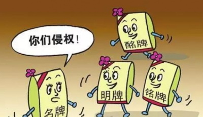 河北:全省法院受理一审知识产权及不正当竞争民事案4137件