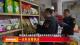 邯郸V视|邱县推进乡镇改革打造基层高效便民治理体系(二):一支队伍管执法