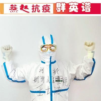 """""""我年轻,就该第一时间冲上去""""——河北省第九批支援湖北医疗队队员、邯郸市人民医院初级技师王士波"""