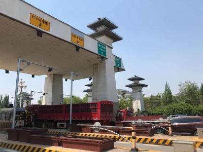 5月6日零时起 高速公路恢复收费