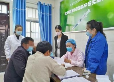 我国首个新冠灭活疫苗进入Ⅱ期临床