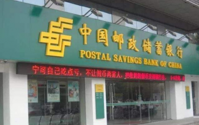 邮储银行邯郸分行多举措助力企业复工复产