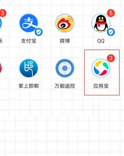 """邯郸广播电视台 """"掌上问诊平台""""上线了"""