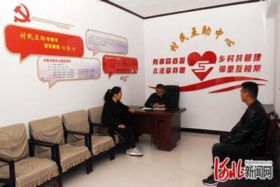 """村村""""四中心""""人人""""三评比""""——磁县打造党建引领基层治理新样板"""