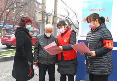 邯郸市常兴里社区:文明祭祀 抵制陋习