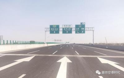 好消息!这段高速4月30日试通车!