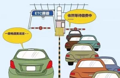 【清晨回音】燃气表被摘走 还要罚款? 首次办理ETC  系统显示已办理?答复已送达~