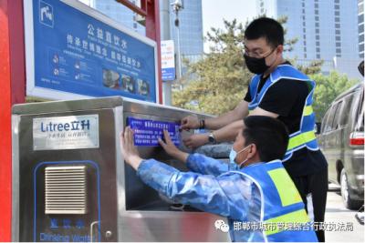 邯郸:公益直饮机形象再提升 服务更贴心