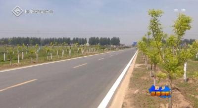 肥乡:打通最后一公里  为民铺就致富路