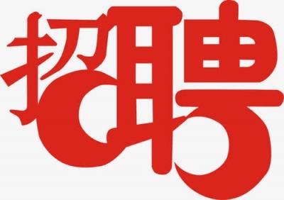 @邯郸毕业生 2020年中小企业网上百日招聘活动启动